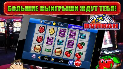 Приложение казино вулкан Хило скачать Приложение казино вулкан Батырево загрузить