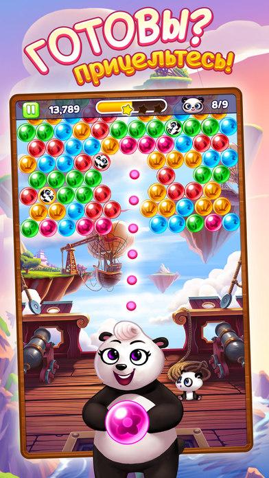 Panda Pop Игра Скачать На Компьютер - фото 5