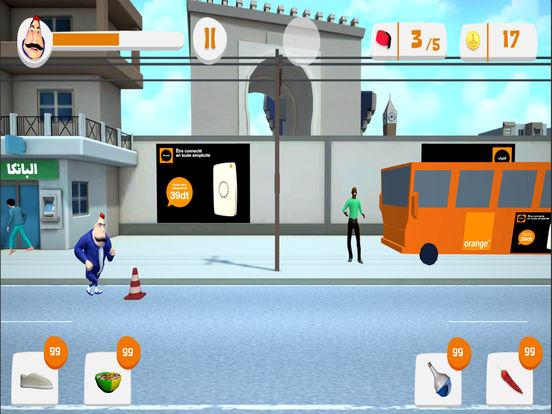 Super Tounsi Run screenshot 10