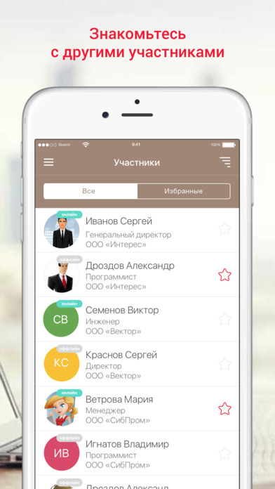 download семейная психология