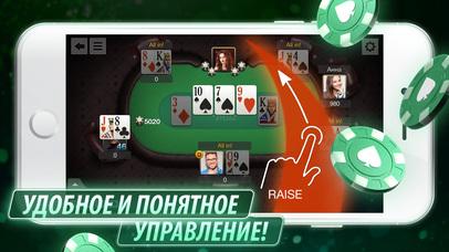 Screenshot 3 Poker Blitz: Hold'em and Tournaments