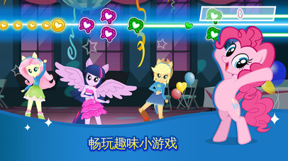 【Gameloft出品,可爱经营】My Little Pony-友谊的魔法