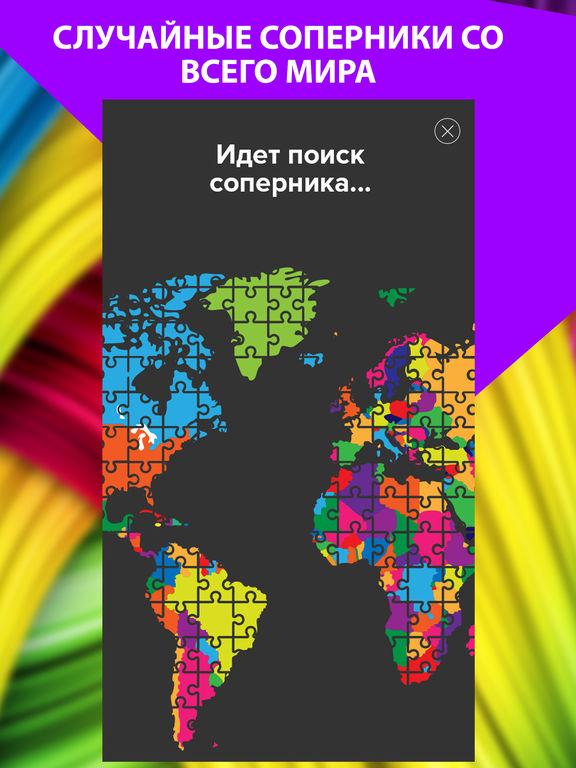 Скачать Пазлы онлайн - PuzzleUp головоломка для взрослых