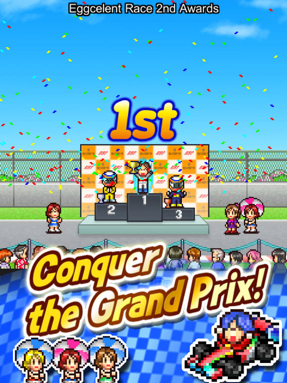 Grand Prix Story2 screenshot 9