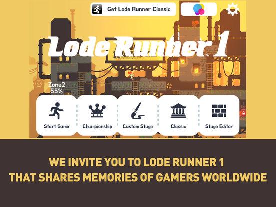 Lode Runner 1 screenshot 5