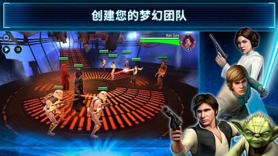 星球大战:银河英雄传