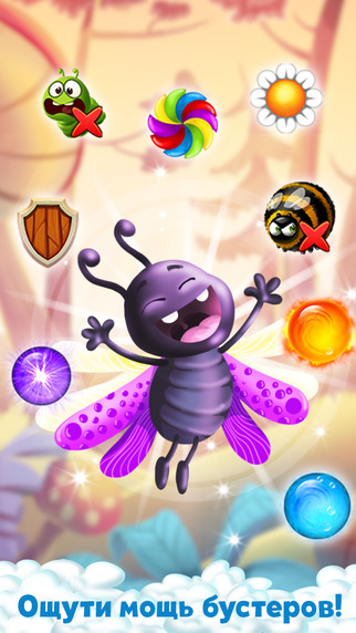 Bubble Buggie Screenshot