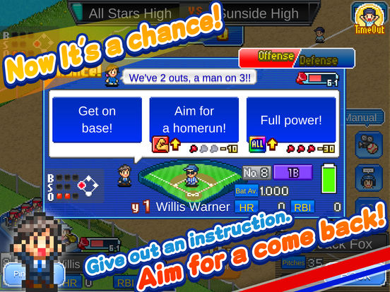 Home Run High screenshot 9