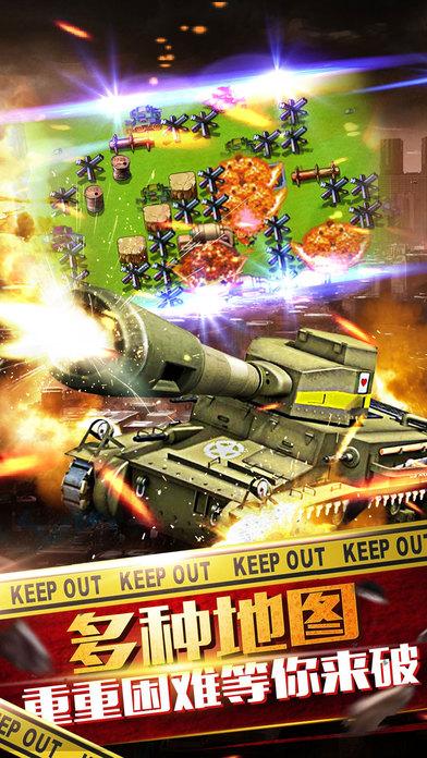 单机游戏 - 王者坦克游戏2017新版
