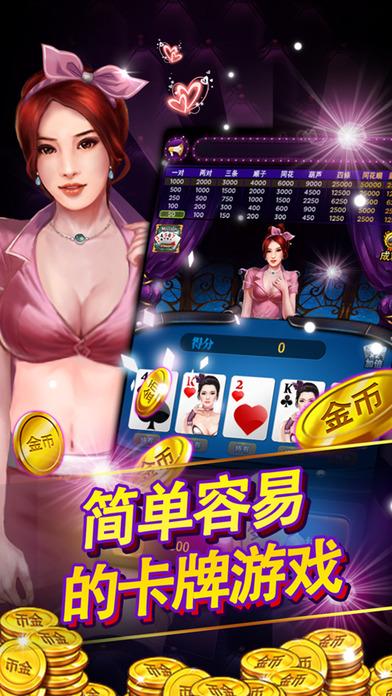 Screenshot 4 乐8娱乐城