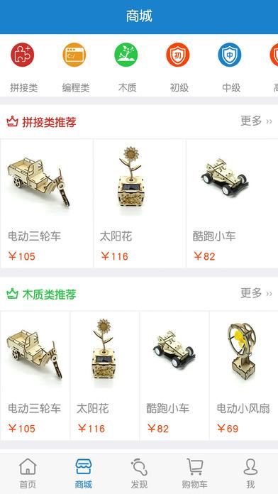 龙华领航 screenshot 2