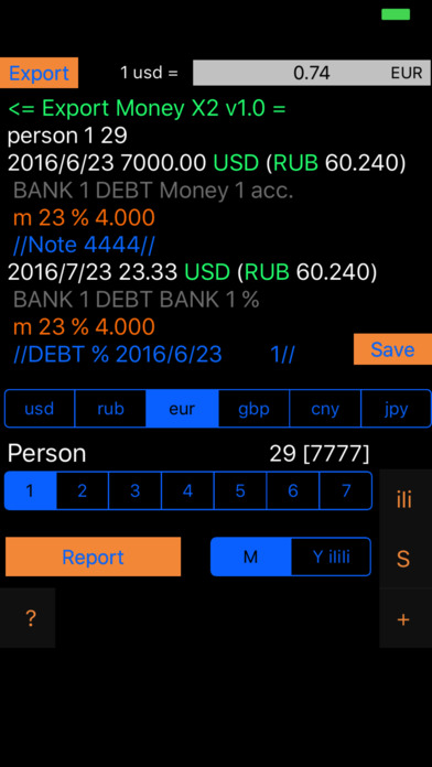 Money X2 - AR Personal & Business Budget Tracker Screenshots