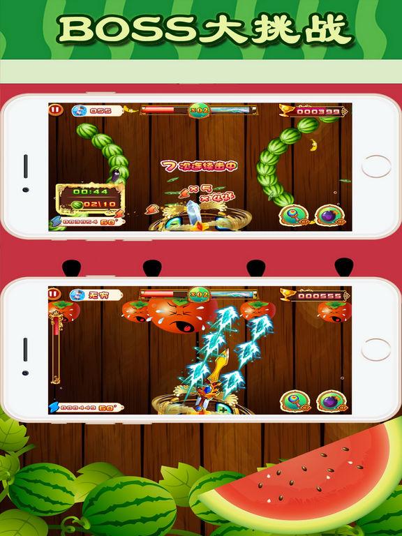 切西瓜捕鱼 screenshot 6