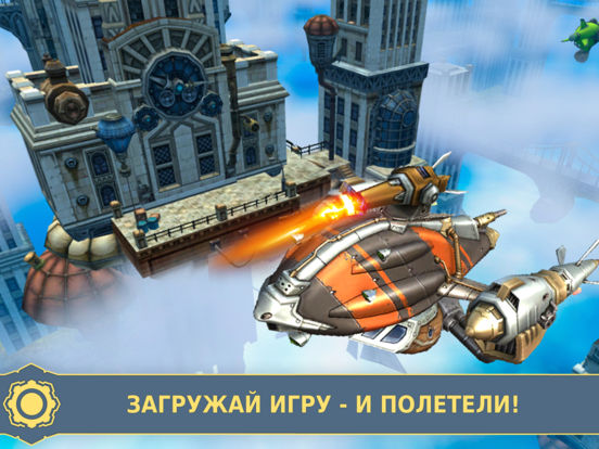 Sky to Fly: Soulless Leviathan Full на iPad