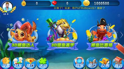 大重九游戏 screenshot 1