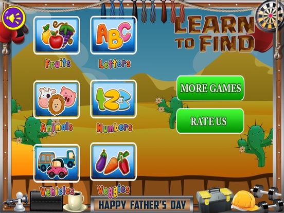 Play Peek A Boo - Toddler Treasure Proscreeshot 2