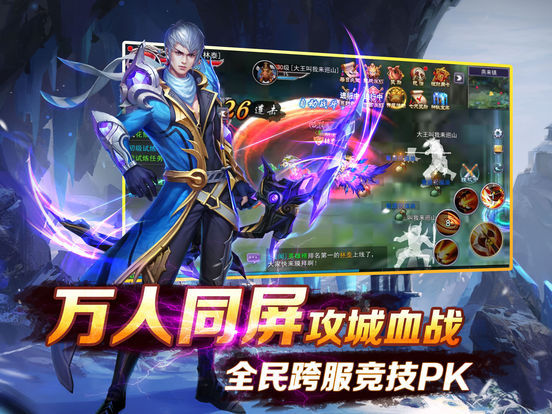 仙侠传传奇 for 仙侠手游 screenshot 9