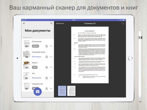 PDF Scanner app by FineScanner screenshot 1