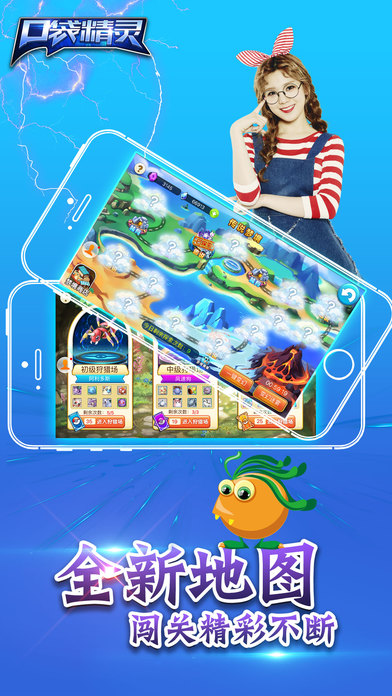 口袋怪兽手游 - 天天经典游戏! screenshot 3