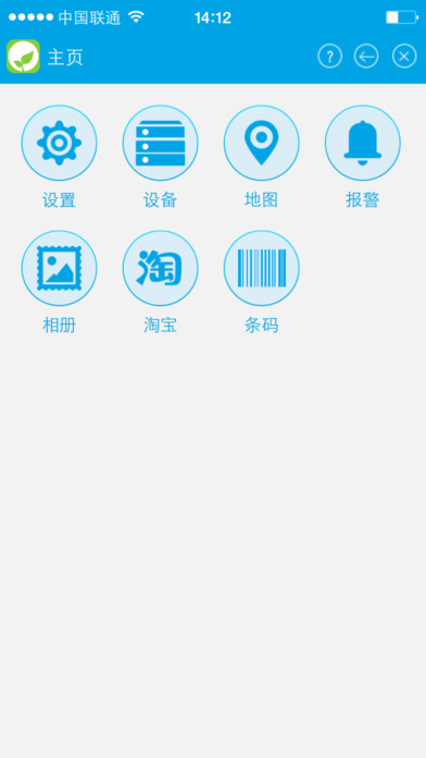 download 睿网物联 apps 0