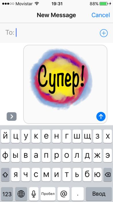 Топ Акварель Чат стикеры screenshot 3