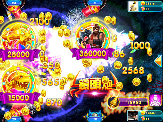 Ocean king online fishing game by yue you international for Ocean king fish game