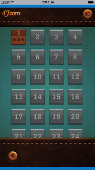 滚动的钢珠3 screenshot 3