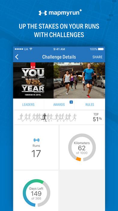 Map My Run+ - GPS Running & Workout Tracker Screenshots