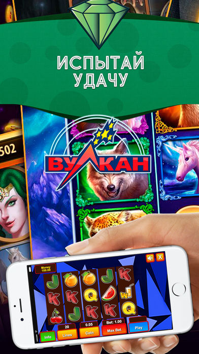 Онлайн Вулкан: Автоматы-Слоты Скриншоты3