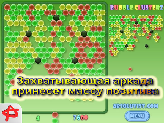 Игра Bubble Clusterz HD - Игра Шарики