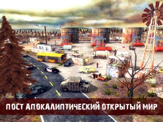 Дорога в Зомбиленд 2 - Безумный Зомби Чистильщик Скриншоты6