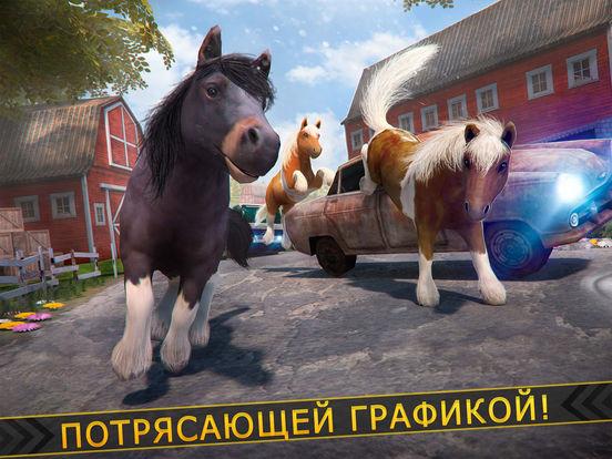 My Cute Pony . Скачки Лошади Дружба Игра для iPad