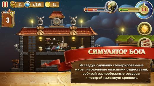 Craft The World - Pocket Edition Screenshot