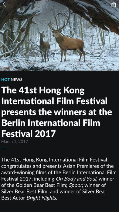 Hong Kong's film industry is worth backing