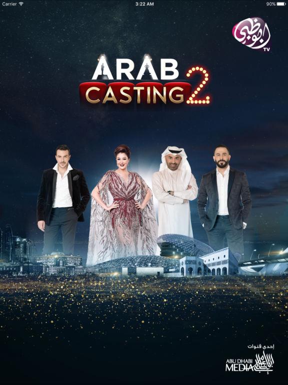 arab casting