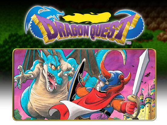 DRAGON QUEST Screenshots
