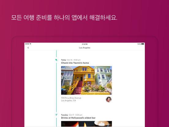 iPad 스크린샷 5