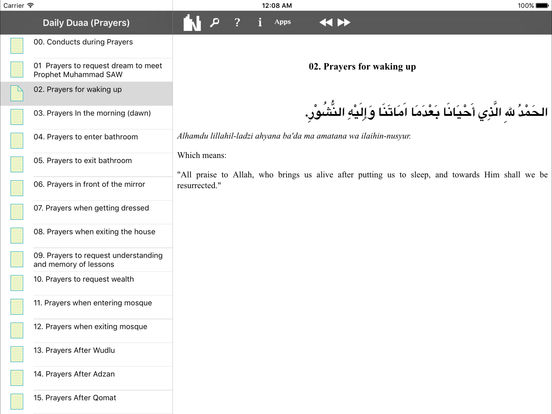 Dhikr and Duaa Collections for iPad iPad Screenshot 2