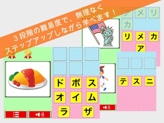 "KatakanaStudy : Study Japanese Letters ""Katakana"" iPad Screenshot 3"