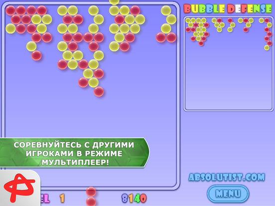 Скачать Bubblez HD: Bubble Shooter