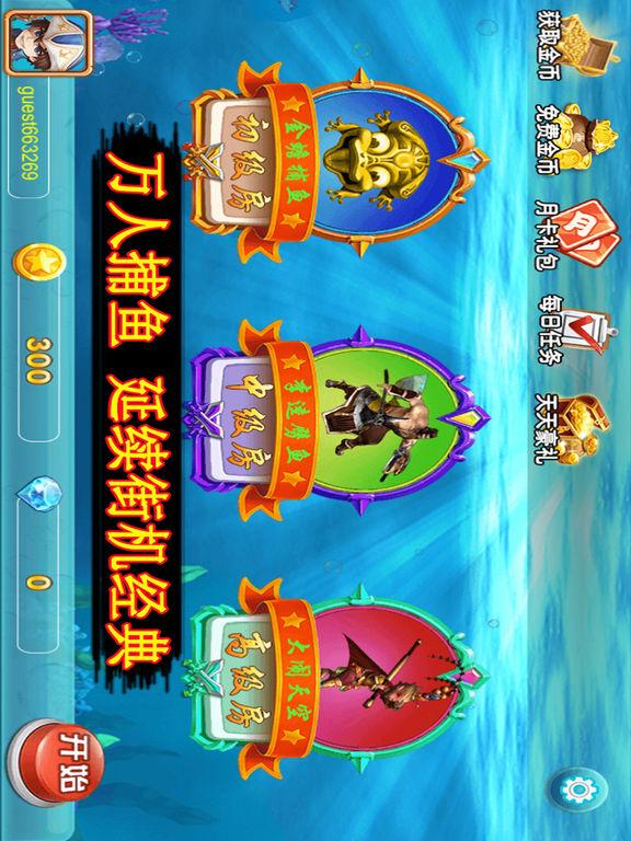 App shopper 2017 games for Best fishing apps 2017