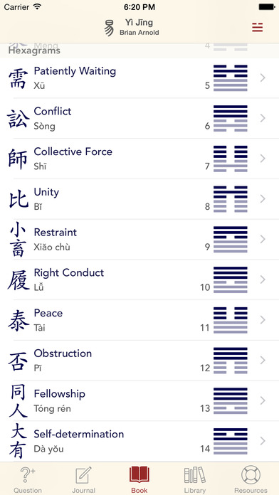 Yi Jing - I Ching - Book of Changes iPhone Screenshot 3