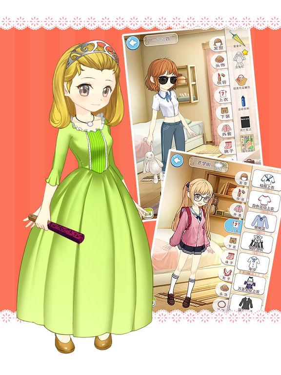 换装物语 - 小公主苏菲亚与安柏篇