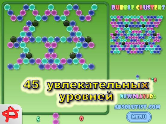 Bubble Clusterz HD - Игра Шарики на iPad