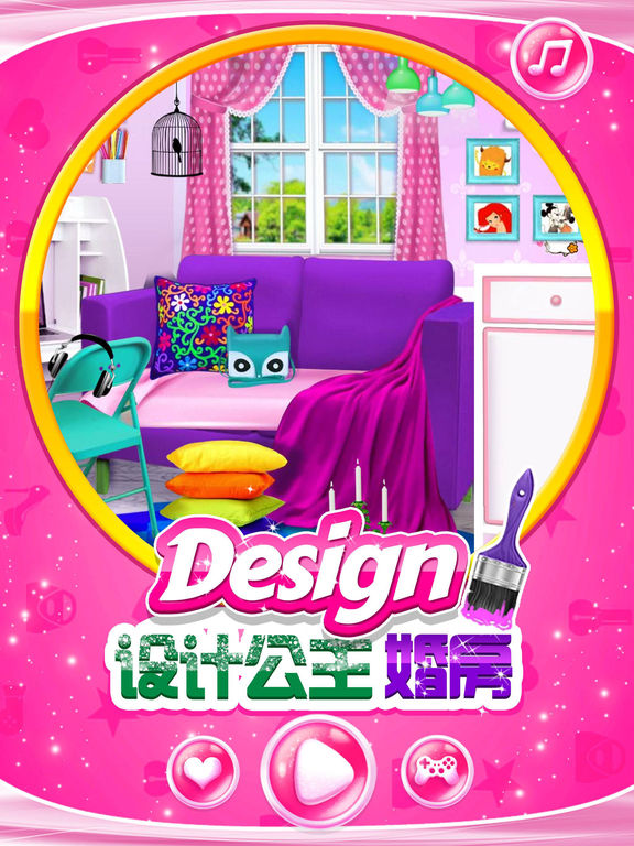 App shopper girl games design princess wedding room games for Room design game app
