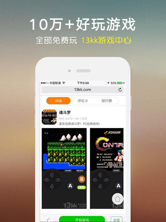 游戏大全app 单机游戏大全免费小游戏
