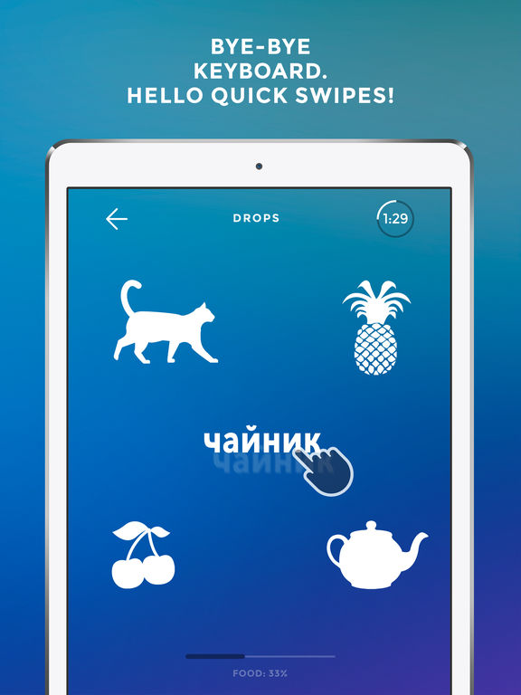 Screenshot #3 for Learn Russian language & cyrillic words with Drops