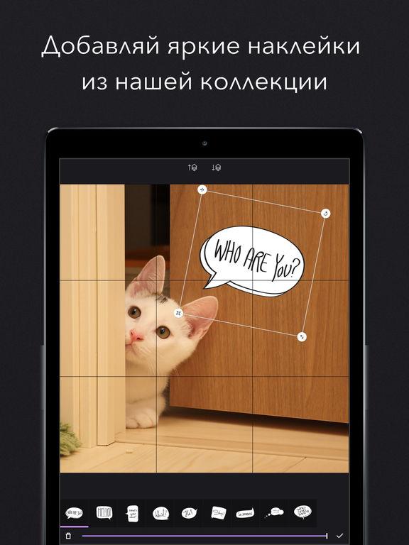 Instagrids Pro: Oбрезка Фото Для Профиля в Insta