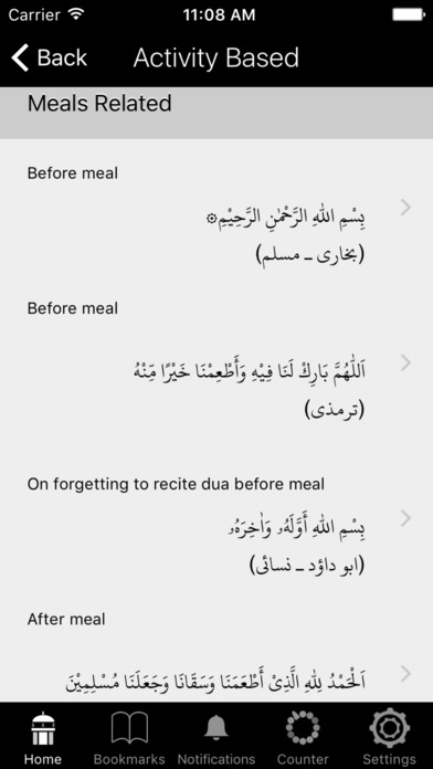 Al-Dua iPhone Screenshot 3