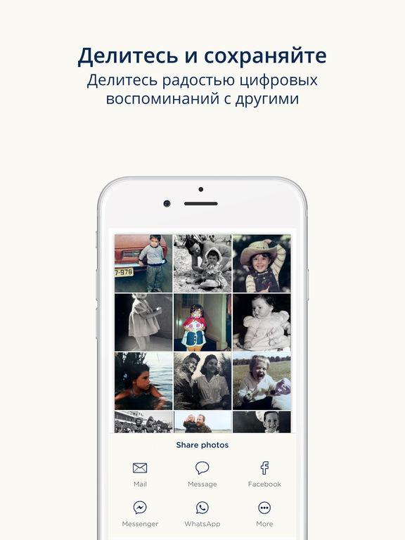 Фото Сканер от Photomyne: сканировать фотоальбомы Screenshot